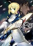 Fate/Zero Volume 1 (Fate / Zero)