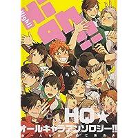 High!! (PIPIOコミックス)