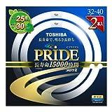 東芝 メロウZ PRIDE(プライド)環形「サークライン」 32形+40形 クリアデイライト(3波長形昼光色タイプ) 2本入 FCL32-40EDC-PDL2PN