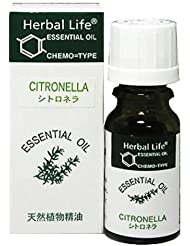 Herbal Life シトロネラ 10ml