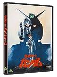 機動戦士ガンダム I [DVD] 画像