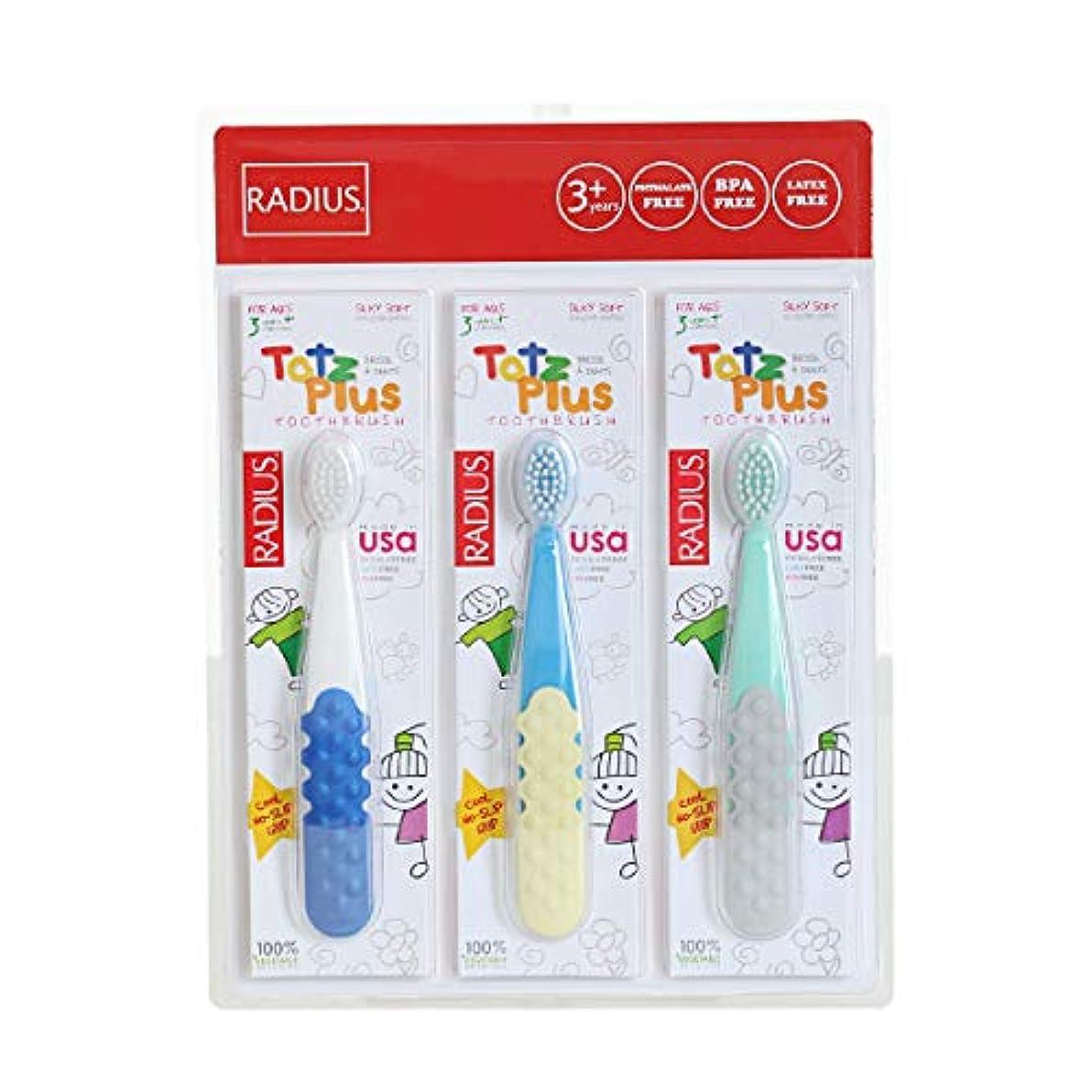 吸収剤波紋ミリメートルラディウス Totz Plus Toothbrush 歯ブラシ, 3年+ シルキーソフト, 100% 野菜剛毛 3パック [並行輸入品]