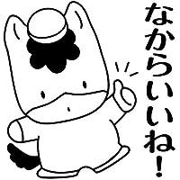 なからいいね! ぐんまちゃんスタンプ浸透印 印面2×2cmサイズ (2020) Self-inking stamp, Gunma-chan (黒)