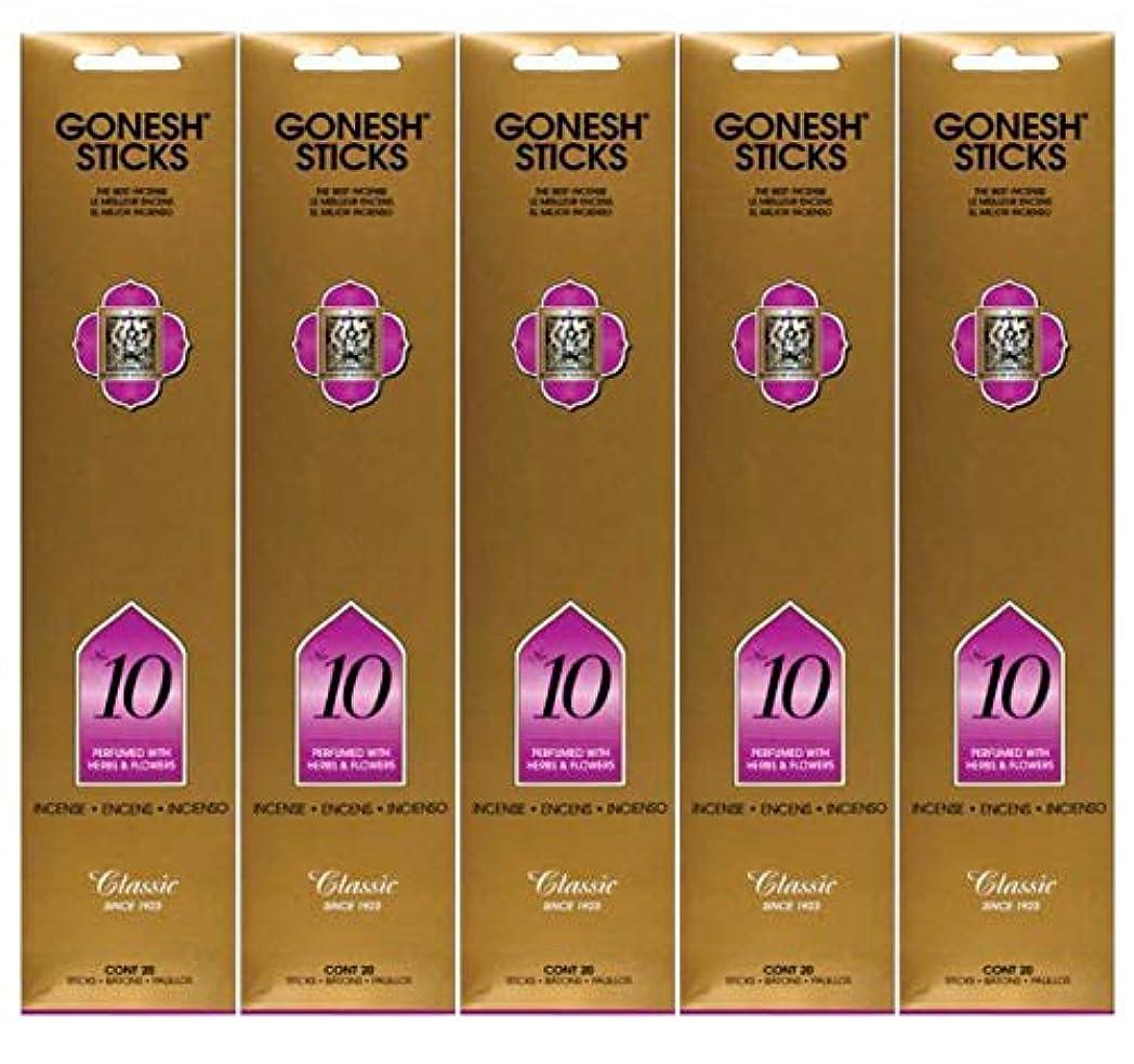 破滅思慮のない優先Gonesh Incense Sticks Extra Richコレクション – Number # 10 – 5パック(合計100 )