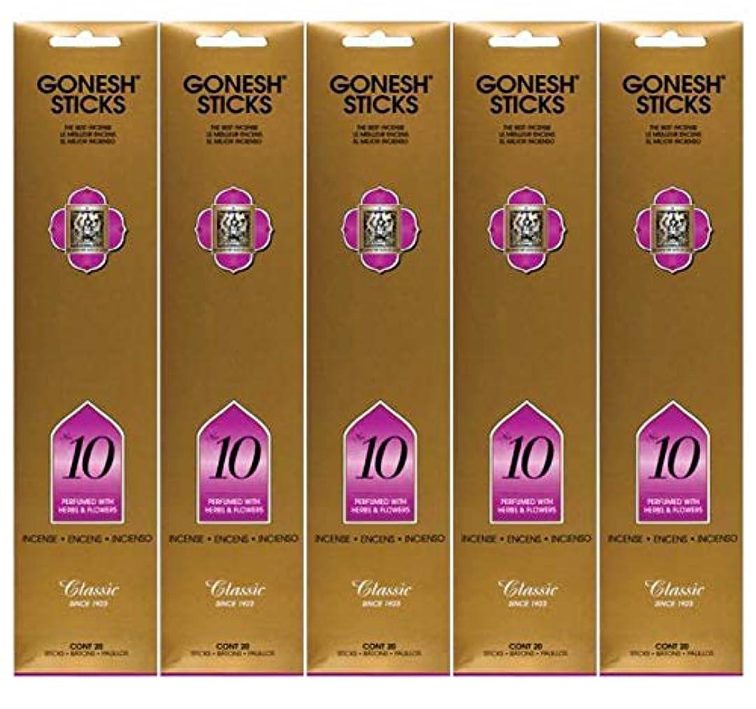 知性騙すルーキーGonesh Incense Sticks Extra Richコレクション – Number # 10 – 5パック(合計100 )
