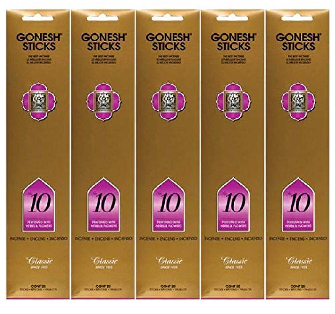 話すアブストラクト有益なGonesh Incense Sticks Extra Richコレクション – Number # 10 – 5パック(合計100 )