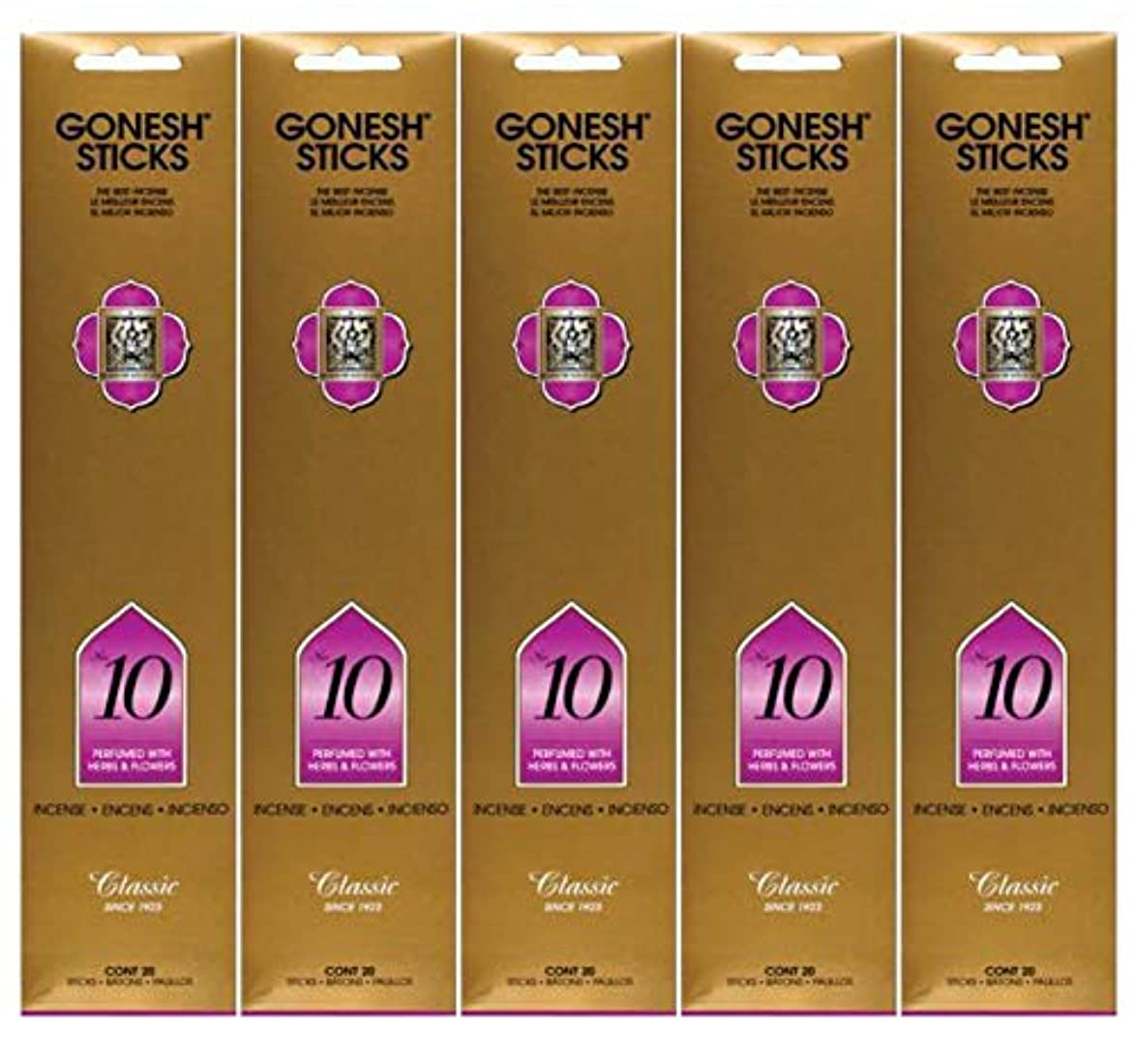 日没滅びる入射Gonesh Incense Sticks Extra Richコレクション – Number # 10 – 5パック(合計100 )