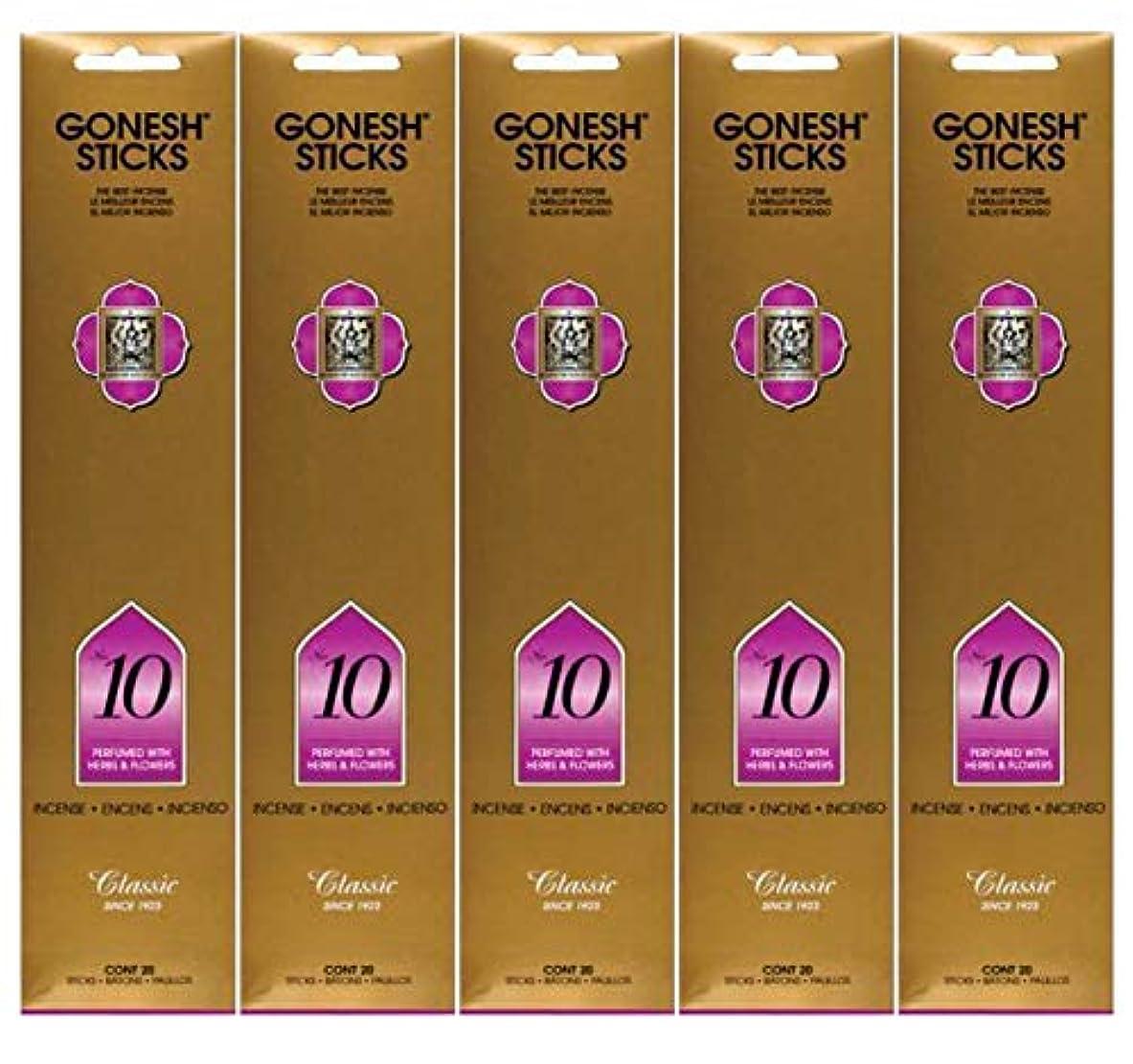 評論家オデュッセウスアジテーションGonesh Incense Sticks Extra Richコレクション – Number # 10 – 5パック(合計100 )
