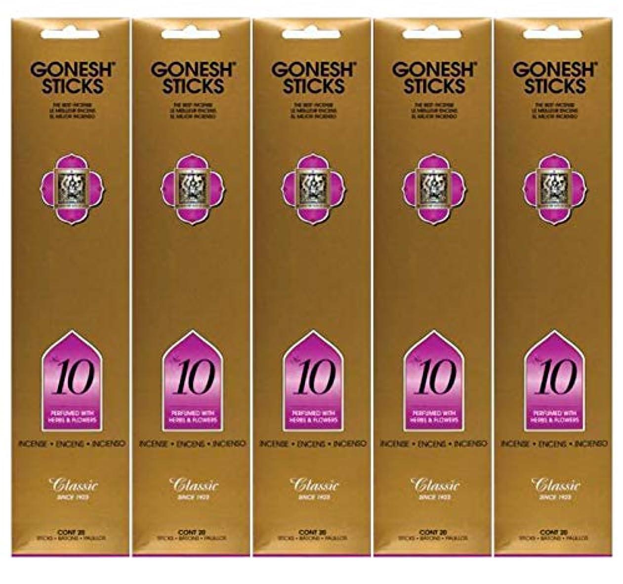 枝本土菊Gonesh Incense Sticks Extra Richコレクション – Number # 10 – 5パック(合計100 )