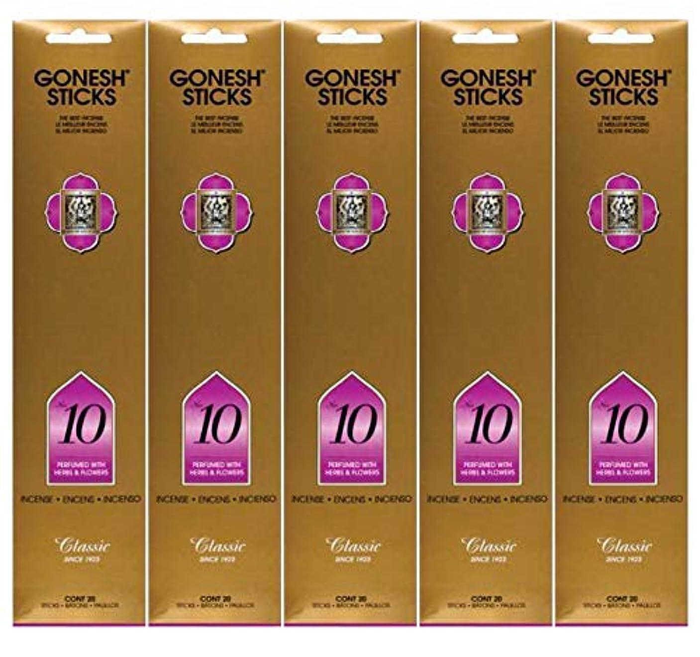 発見フラフープ自慢Gonesh Incense Sticks Extra Richコレクション – Number # 10 – 5パック(合計100 )