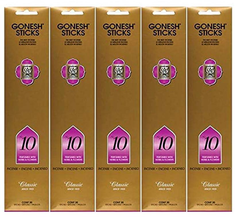 然とした気体の官僚Gonesh Incense Sticks Extra Richコレクション – Number # 10 – 5パック(合計100 )