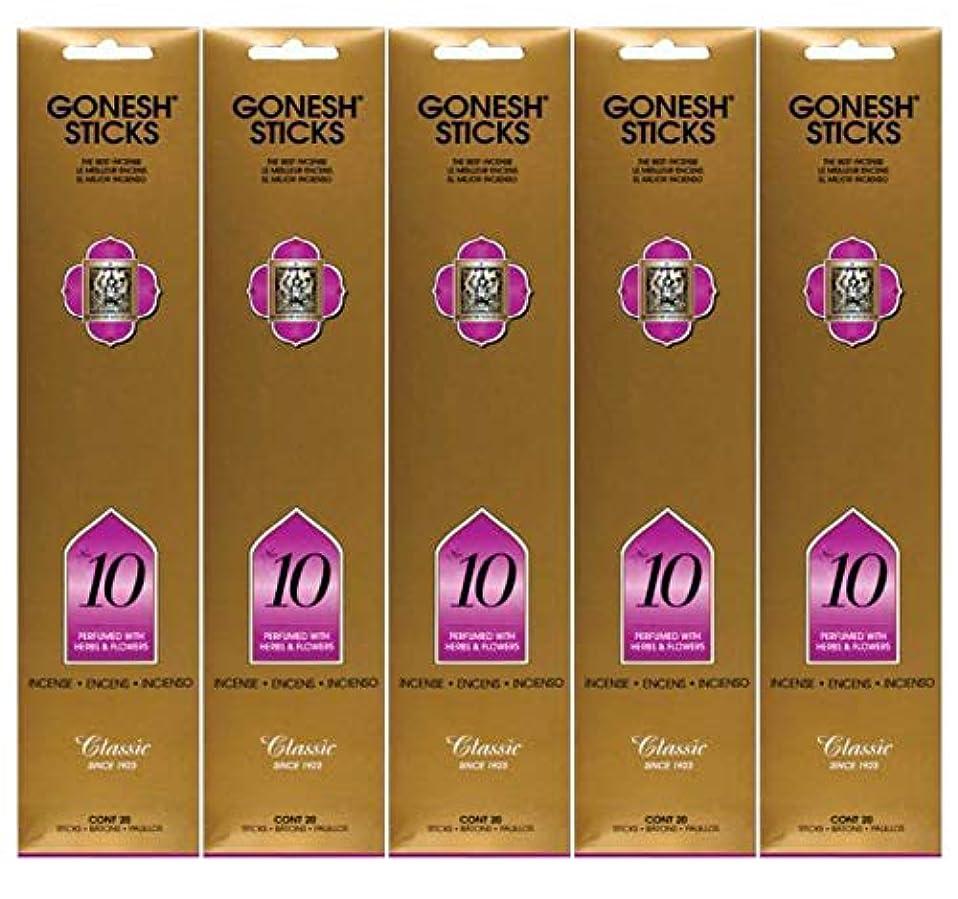 切り刻むエクステント機転Gonesh Incense Sticks Extra Richコレクション – Number # 10 – 5パック(合計100 )