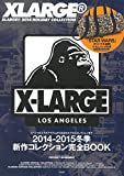 XLARGE® 2014 HOLIDAY COLLECTION (バラエティ)