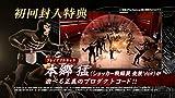 「仮面ライダー バトライド・ウォー 創生」の関連画像