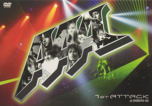 AAA TOUR 2006 -1st ATTACK- [DVD]の詳細を見る