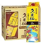 泡盛 久米仙酒造 久米仙25度1800ml紙パック×6本 琉球泡盛 沖縄 酒 焼酎