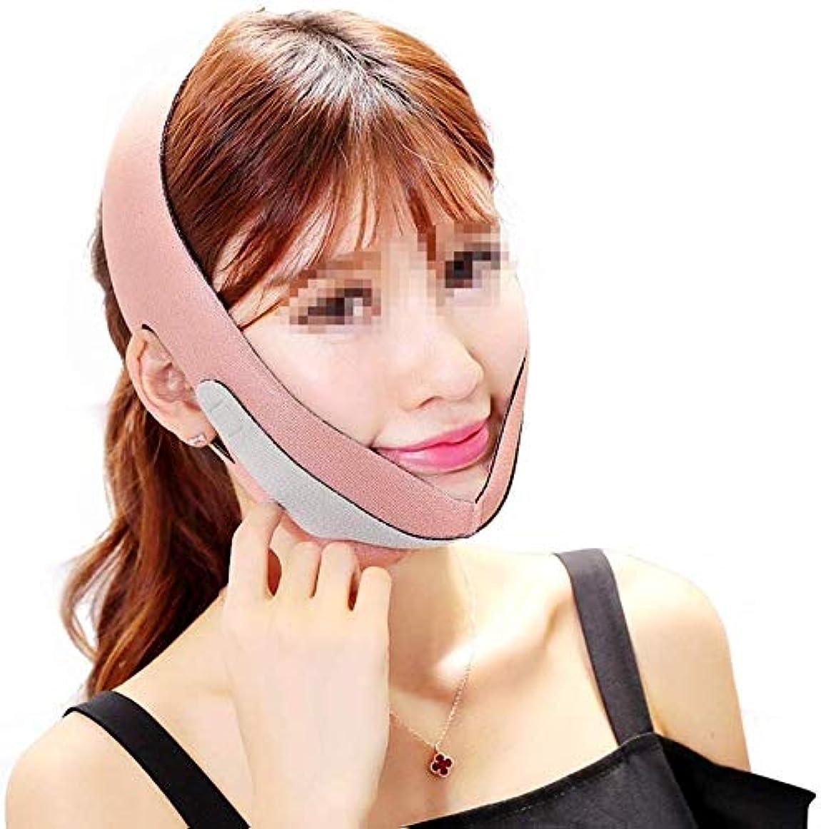 喉頭足枷地上の美容と実用的なフェイスリフトマスク、スモールVフェイス睡眠包帯マスク、薄いダブルチンリフトファーミングスキン