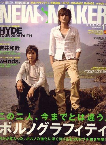 R&R NEWSMAKER (ロックンロールニューズメーカー) 2006年 11月号 [雑誌]の詳細を見る