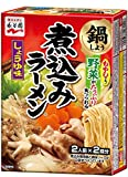 永谷園 煮込みラーメン しょうゆ味 294g (2人前 ×2回分)