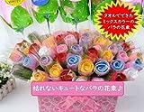 COSMOS_K 気持ちが伝わる花束♪ タオルフラワー バラ プチギフト フラワーギフト (5色ミックス, 20本)
