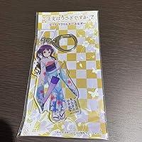 ご注文はうさぎですか? ビッグ アクリルキーホルダー リゼロ アニメ限定 ・ 日本製