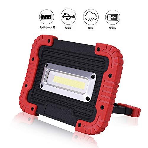 投光器 NQG COB 充電式 高輝度 ポータブル式 薄型軽量 USB充電 モバイルバッテリー機能 電池内蔵 180度調整...