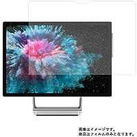 Microsoft Surface Studio 2 2019年1月モデル 28インチ用 液晶保護フィルム 反射防止(マット)タイプ
