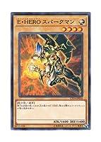 遊戯王 日本語版 CP19-JP016 Elemental HERO Sparkman E・HERO スパークマン (ノーマル)