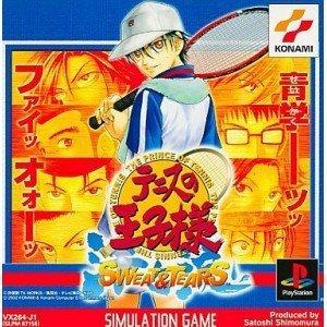 テニスの王子様~SWEAT&TEARS~ / コナミ