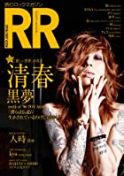 ROCK AND READ 050(通常2~4週間以内に発送)