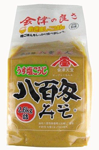会津天宝 八百匁うす塩 増量 2.86Kg