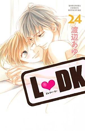 L・DK(24) (別冊フレンドコミックス)