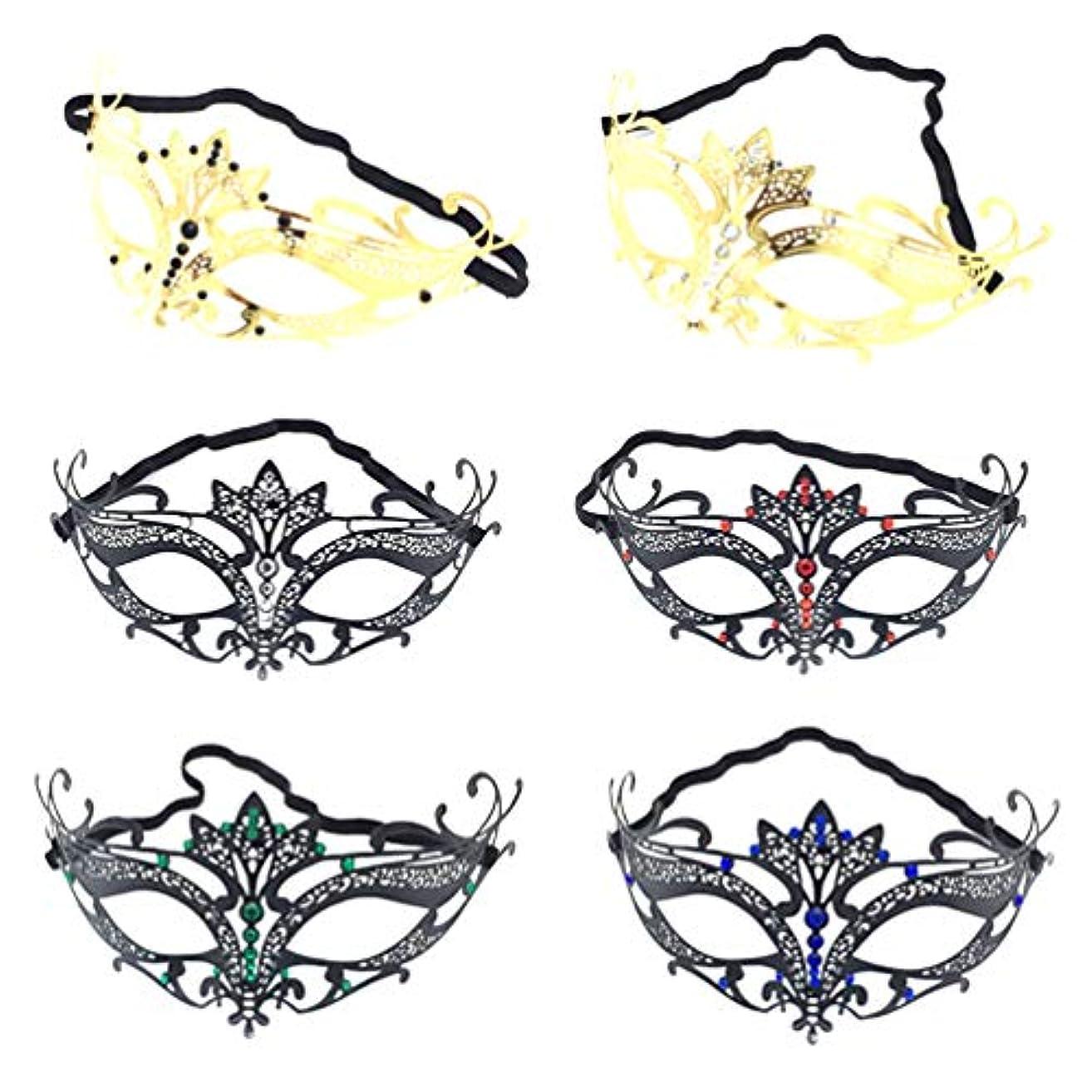 HEALLILY メタルマスクベネチアン用ハロウィンカーニバルマスカレードコスプレ衣装