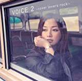 VOICE2~cover lovers rock~(DVD付) 画像