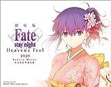 ハゴロモ 卓上 Fate/stay night [Heaven's Feel] 2020年 カレンダー 卓上 CL-53