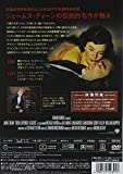 理由なき反抗 特別版 [DVD]