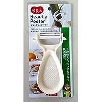 桑原製作所 日本製 Japan 軽快菜 ビューティーピーラー【まとめ買い20個セット】