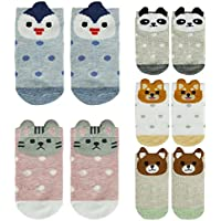 Zmart 5 pairs Toddler Girl Non Skid Cotton Ankle Socks with Grips Cute Animal Design