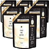 【ケース販売】レノア オードリュクス パルファム 柔軟剤 10種の香水オイル イノセント No.10 詰め替え 約2.5倍(1010mL)×6袋