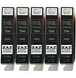 ZAZ HP178XLBK XLタイプ 黒×5個 個別包装品 互換インクカートリッジ 残量表示 ICチップ搭載 FFPパッケージ(S)