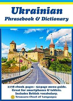 [POWERS, Olga, POWERS, ROBERT]のUkrainian Phrasebook & Dictionary (English Edition)