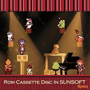 Rom Cassette Disc In SUNSOFT Remix (初回限定CD付2枚組)