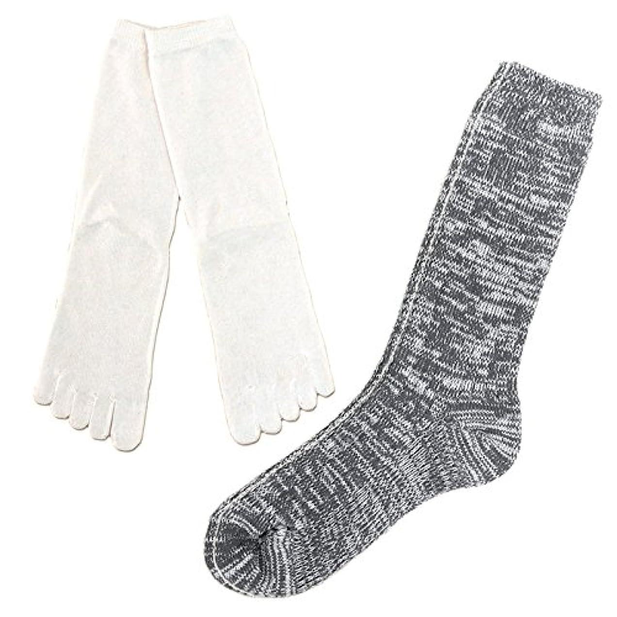女性コンチネンタル受動的シルク 5本指 & コットン リブ ソックス 2足セット 重ね履き 靴下 日本製 23-25cm (グレー杢)