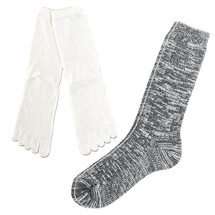 会話趣味に付けるシルク 5本指 & コットン リブ ソックス 2足セット 重ね履き 靴下 日本製 23-25cm (グレー杢)