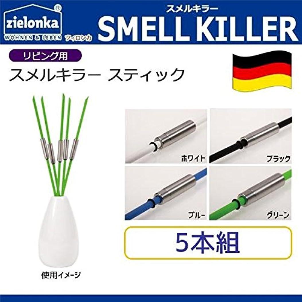 ワイヤー伸ばすもっとSMELL KILLER(スメルキラー) スティック 5本組 ■4種類の内「ホワイト?62104」のみです