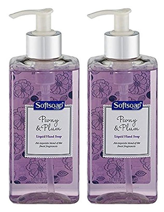 かろうじて信念余剰Softsoap Hand Soap, Peony & Plum 10 Fl Oz (Pack of 2) by Softsoap
