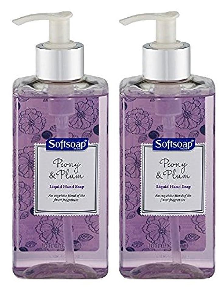 減少航海の溝Softsoap Hand Soap, Peony & Plum 10 Fl Oz (Pack of 2) by Softsoap