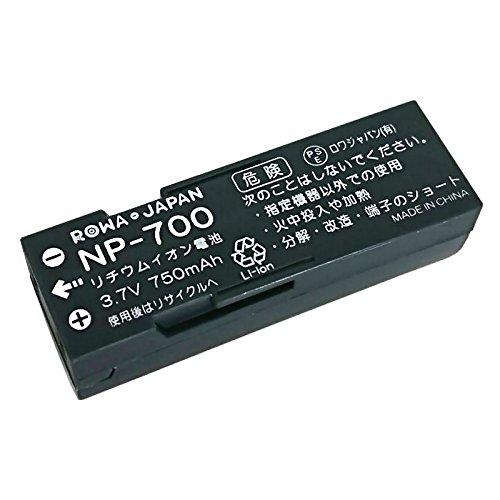 【ロワジャパン社名明記のPSEマーク付】MINOLTA ミノルタ DiMAGE?X60 X 50 の NP-700 互換 バッテリー
