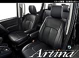 Artina スタンダードシートカバー FJクルーザー [ディーラー車専用] AR-T2210bk-S