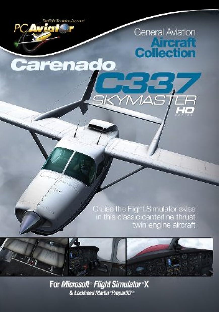 神話除外するヘアCarenado C337 Skymaster(輸入版)